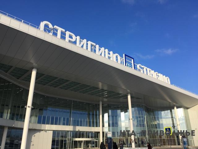 Авиакомпания «Dexter» возобновляет рейсы изНижнего Новгорода вКиров иПензу