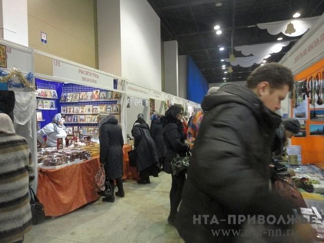 Выставка на нижегородской ярмарке 2017