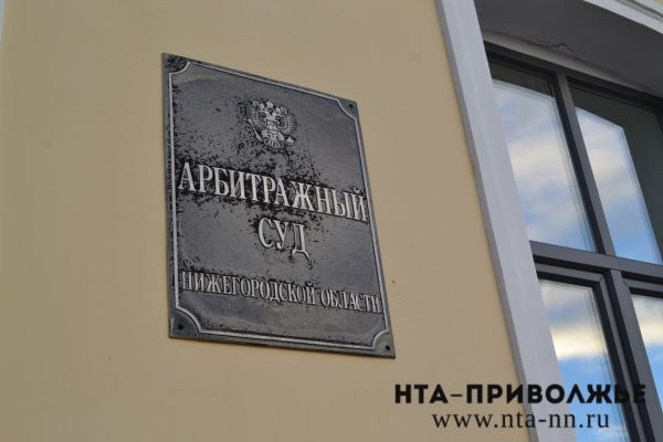 Подрядчика поремонту дорог вНижнем Новгороде могут признать банкротом