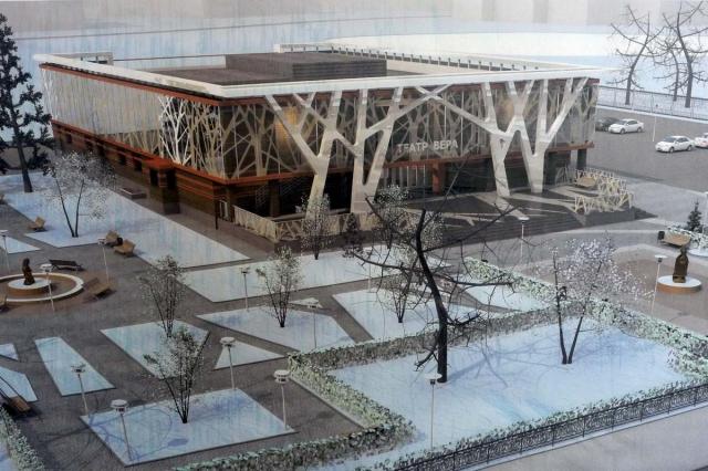 Договор нареконструкцию театра «Вера» планируют заключить 1мая