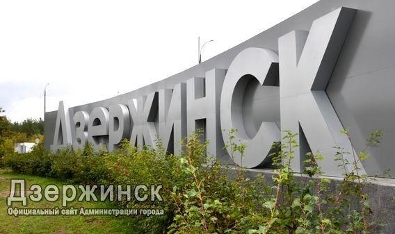 Театры Дзержинска получат практически 12 млн. руб.