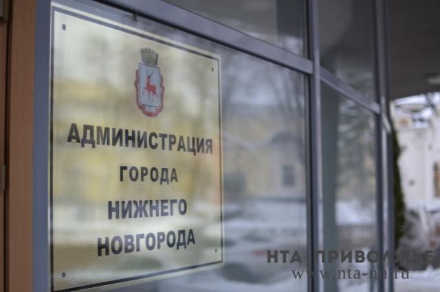 Доходы бюджета Нижнего Новгорода увеличатся наполмиллиарда руб. в этом году