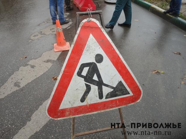 Движение вдоль улицы Стрелка вНижнем Новгороде закроют натри дня