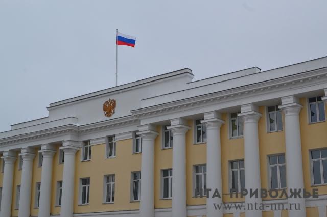 Бюджет Нижегородской области на2017 приняли впервом чтении