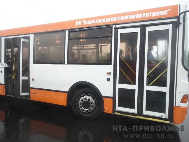 «Нижегородпассажиравтотранс» объявил аукцион наподключение кАСКОП