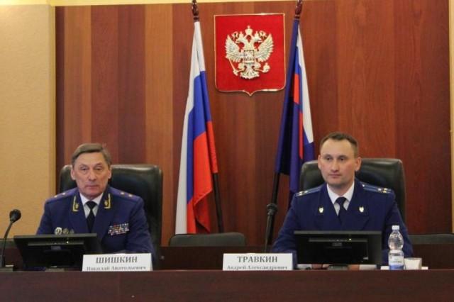 Андрей Травкин официально вступил в должность прокурора Нижегородской области