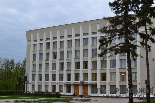 Нижегородское руководство  одобрило законодательный проект  обюджете на следующий год