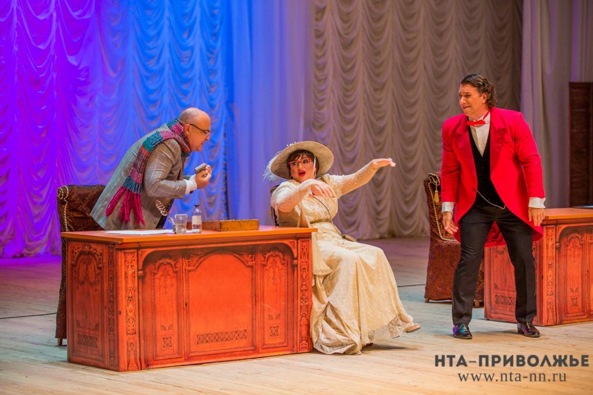 Нижегородские предприниматели приняли участие в благотворительном спектакле